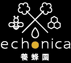 echonica養蜂園